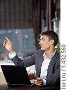 Купить «Мужчина с ноутбуком и телефоном в ресторане», фото № 1432560, снято 14 января 2010 г. (c) Raev Denis / Фотобанк Лори