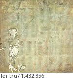 Поздравительная открытка с розой на газетном фоне. Стоковая иллюстрация, иллюстратор Lora Liu / Фотобанк Лори
