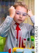 Купить «Маленький химик», фото № 1435472, снято 20 декабря 2009 г. (c) hunta / Фотобанк Лори