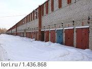 Купить «Гаражи», фото № 1436868, снято 31 января 2010 г. (c) АЛЕКСАНДР МИХЕИЧЕВ / Фотобанк Лори
