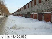 Купить «Гаражи», фото № 1436880, снято 31 января 2010 г. (c) АЛЕКСАНДР МИХЕИЧЕВ / Фотобанк Лори