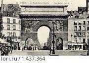 Купить «Ворота Сен-Мартен в Париже», фото № 1437364, снято 13 июля 2020 г. (c) Юрий Кобзев / Фотобанк Лори