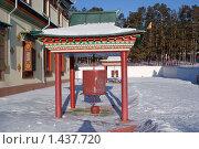 Купить «Забайкалье, п. Агинское.  Агинский дацан зимой, молитвенный барабан.», фото № 1437720, снято 2 февраля 2010 г. (c) Валерий Лаврушин / Фотобанк Лори