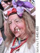 Баба Яга (Солоха) (2009 год). Редакционное фото, фотограф Yana Geruk / Фотобанк Лори