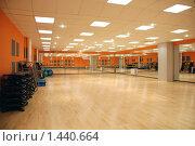 Купить «Фитнес. Зал групповых занятий», фото № 1440664, снято 25 декабря 2008 г. (c) Боев Дмитрий / Фотобанк Лори