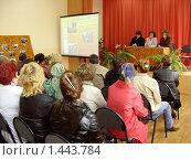 Родительское собрание (2009 год). Редакционное фото, фотограф Юрий Зуев / Фотобанк Лори