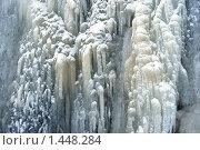 Купить «Замерзший водопад», фото № 1448284, снято 16 февраля 2009 г. (c) Анастасия Некрасова / Фотобанк Лори