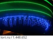 Бар. Стоковое фото, фотограф Воронина Милана / Фотобанк Лори