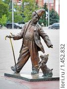 Купить «Памятник клоуну Карандашу в Тюмени», фото № 1452832, снято 30 июля 2008 г. (c) Михаил Марковский / Фотобанк Лори