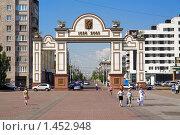 Купить «Триумфальная арка в Красноярске», фото № 1452948, снято 11 июля 2009 г. (c) Михаил Марковский / Фотобанк Лори
