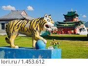 Купить «Скульптура тигра в Иволгинском дацане, Бурятия», фото № 1453612, снято 13 июля 2009 г. (c) Михаил Марковский / Фотобанк Лори