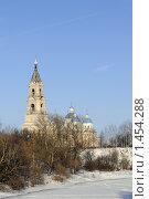 Кашин (2009 год). Стоковое фото, фотограф Екатерина Стрельникова / Фотобанк Лори