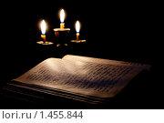 Купить «Старый псалтырь», фото № 1455844, снято 26 мая 2009 г. (c) Яков Филимонов / Фотобанк Лори