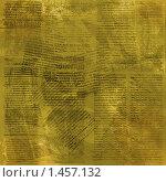 Старая газета, фон. Стоковая иллюстрация, иллюстратор Lora Liu / Фотобанк Лори