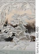 Купить «Ледяная скульптура», эксклюзивное фото № 1460480, снято 6 января 2010 г. (c) Дмитрий Неумоин / Фотобанк Лори