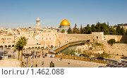Купить «Храмовая гора, купол Скалы и стена Плача. Иерусалим. Израиль», фото № 1462088, снято 17 января 2010 г. (c) Светлана Силецкая / Фотобанк Лори