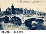 Купить «Консьержери и мост Менял в Париже», фото № 1462396, снято 12 декабря 2019 г. (c) Юрий Кобзев / Фотобанк Лори