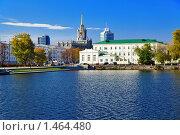 Купить «Вид с пруда на здание мэрии Екатеринбурга», фото № 1464480, снято 4 октября 2008 г. (c) Михаил Марковский / Фотобанк Лори