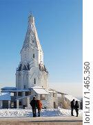 Купить «Церковь Вознесения Господня. Коломенское. Москва», фото № 1465360, снято 7 февраля 2010 г. (c) Екатерина Овсянникова / Фотобанк Лори