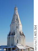 Купить «Церковь Вознесения Господня. Коломенское. Москва», фото № 1465364, снято 7 февраля 2010 г. (c) Екатерина Овсянникова / Фотобанк Лори