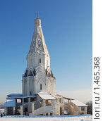 Купить «Церковь Вознесения Господня. Коломенское. Москва», фото № 1465368, снято 7 февраля 2010 г. (c) Екатерина Овсянникова / Фотобанк Лори