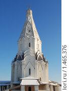 Купить «Церковь Вознесения Господня. Коломенское. Москва», фото № 1465376, снято 7 февраля 2010 г. (c) Екатерина Овсянникова / Фотобанк Лори
