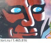Купить «Граффити. Красное мужское лицо с голубыми глазами.», фото № 1465816, снято 8 февраля 2010 г. (c) Денис Кравченко / Фотобанк Лори