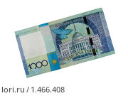 Купить «Деньги Казахстана», фото № 1466408, снято 5 февраля 2010 г. (c) Александр Малышев / Фотобанк Лори