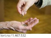 Люди и деньги. Стоковое фото, фотограф Наталья Волкова / Фотобанк Лори