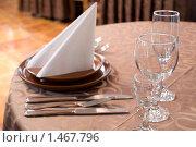 Купить «Сервировка стола», фото № 1467796, снято 24 января 2010 г. (c) Александр Подшивалов / Фотобанк Лори