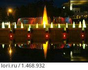 Ночной Иркутск (2008 год). Редакционное фото, фотограф Лут Ольга / Фотобанк Лори