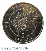 Аверс монеты в 5 гривен. Стоковое фото, фотограф Евгений Ореховский / Фотобанк Лори