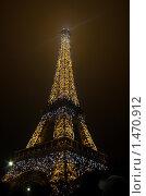Купить «Париж. Эйфелева башня ночью», фото № 1470912, снято 1 января 2010 г. (c) Наталья Белотелова / Фотобанк Лори