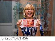Купить «Женщина в очках держит пять тысяч рублей», эксклюзивное фото № 1471456, снято 5 февраля 2010 г. (c) Куликова Вероника / Фотобанк Лори