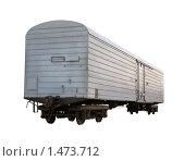 Купить «Товарный вагон», фото № 1473712, снято 12 февраля 2010 г. (c) Антон Стариков / Фотобанк Лори