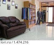 Купить «Магазин мужской одежды», эксклюзивное фото № 1474216, снято 26 августа 2009 г. (c) lana1501 / Фотобанк Лори