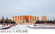 Купить «Администрация Орехово-Зуево», эксклюзивное фото № 1476840, снято 13 февраля 2010 г. (c) Яков Филимонов / Фотобанк Лори