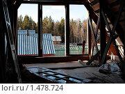 Купить «Дачная стройка, ремонт на крыше», фото № 1478724, снято 2 мая 2009 г. (c) Алексей Рогожа / Фотобанк Лори