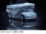 Покупка автомобиля за наличные. Стоковое фото, фотограф Сергей Данилов / Фотобанк Лори