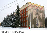 Купить «УГНТУ, третий корпус», фото № 1490992, снято 20 февраля 2010 г. (c) Art Konovalov / Фотобанк Лори