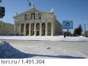Драматический театр в Нижнем Тагиле (2010 год). Редакционное фото, фотограф Марина Проскурина / Фотобанк Лори