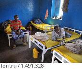 Купить «В палате психбольницы города Бербера», фото № 1491328, снято 10 января 2010 г. (c) Free Wind / Фотобанк Лори