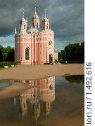 Купить «Чесменская церковь. Санкт-Петербург», эксклюзивное фото № 1492616, снято 19 августа 2009 г. (c) Александр Алексеев / Фотобанк Лори