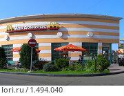 Купить «Макдоналдс. Москва. Митино», эксклюзивное фото № 1494040, снято 22 сентября 2008 г. (c) lana1501 / Фотобанк Лори