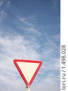 Уступи дорогу. Стоковое фото, фотограф Дмитрий Степной / Фотобанк Лори