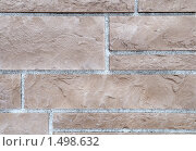 Купить «Каменная стена», фото № 1498632, снято 16 февраля 2010 г. (c) Дмитрий Калиновский / Фотобанк Лори