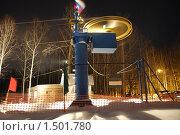 Опора подъемника. Стоковое фото, фотограф Дмитрий Степной / Фотобанк Лори