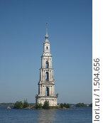 Колокольня на островке в Калязине (2007 год). Стоковое фото, фотограф Алексей Семенушкин / Фотобанк Лори