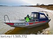 Купить «Лодка  МЧС ГИМС России», эксклюзивное фото № 1505772, снято 11 апреля 2009 г. (c) Алёшина Оксана / Фотобанк Лори