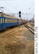 Купить «Железная дорога», фото № 1505776, снято 11 апреля 2009 г. (c) Максим Лоскутников / Фотобанк Лори